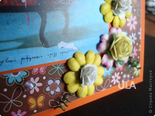 """Использована картинка Евгении Гапчинской под названием """"Некоторые девочки рождаются сразу принцессами"""". фото 4"""