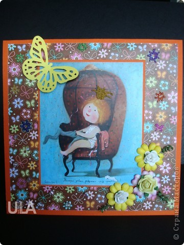 """Использована картинка Евгении Гапчинской под названием """"Некоторые девочки рождаются сразу принцессами"""". фото 1"""