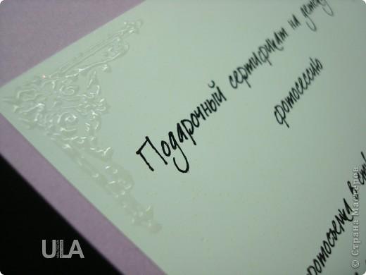Одна из последних работ. Подарочный сертификат в чехольчике =)))Сделана для фотографа-главный приз в детском конкурсе. фото 5
