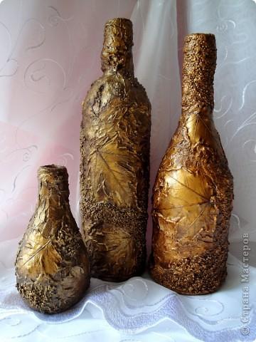Моя любимая тема листья в золоте.  фото 1