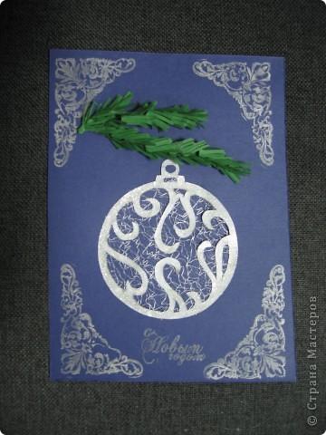 3 новогодних открытки фото 2