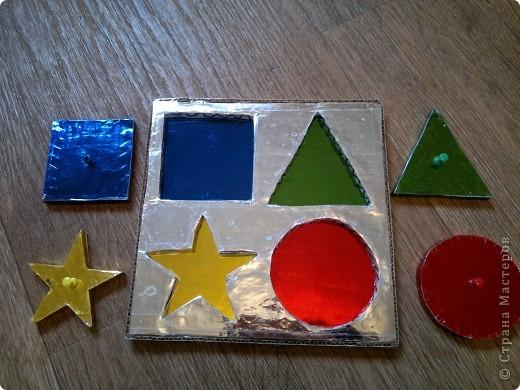 Вот решила сделать Егорке рамки-вкладыши) будем изучать цвета и геометрические фигуры фото 2