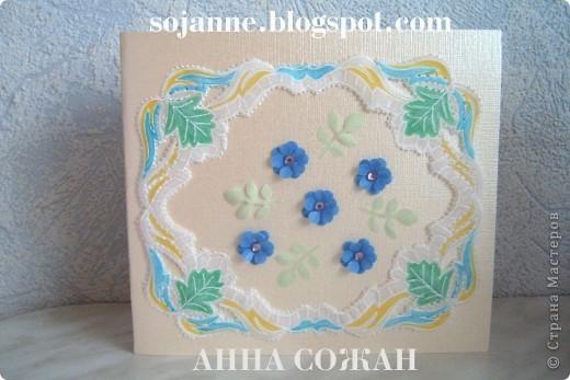 Здравствуйте мастерицы! Продолжаю пергаманить открытки. Цветы сделаны в технике бумагопластики из цветного пергамента. фото 1
