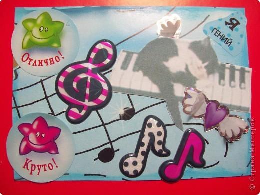 """Сделала карточки для игры Елены Гайденко!!! Первая карточка """" Мечта сыграть дуэтом!"""" фото 2"""