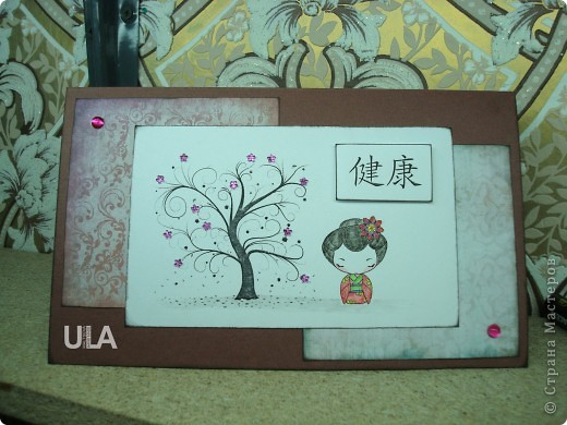 """Одна из первых моих открыток. Свекровь моя очень японок любит и собирает их же в виде куколок. Иероглифы означают """"здоровье"""" и """"долголетие"""". фото 1"""
