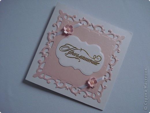 Свадебное приглашение - перламутровая дизайнерская бумага ,теснение, вырубка,надпись выполнена в технике горячий эмбоссинг, атласные ленты.Цветы сделаны с помощью дырокола. фото 14