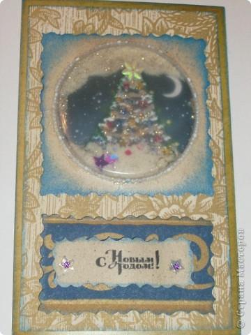Как-то я быстренько устала от новогодних блестяшек и сделала открытку для себя любимой. Скромно, почти вся в двух цветах. фото 1