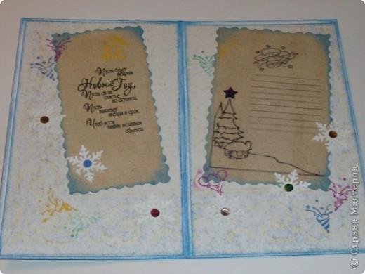 Как-то я быстренько устала от новогодних блестяшек и сделала открытку для себя любимой. Скромно, почти вся в двух цветах. фото 4