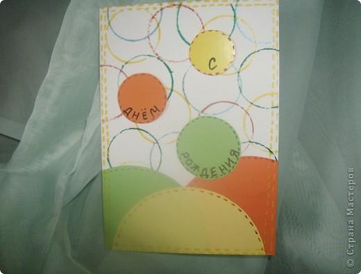 Здравствуйте все. сегодня я к вам с открытками. Пытаюсь освоить шебби-шик, вот и тренируюсь. фото 5