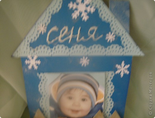 Магнитик-рамочка для моего младшенького. Фото сделано почти год назад. фото 3