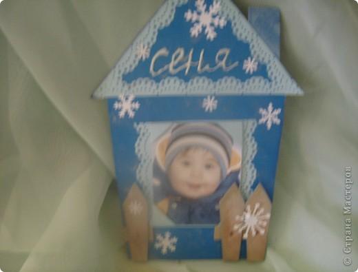 Магнитик-рамочка для моего младшенького. Фото сделано почти год назад. фото 4