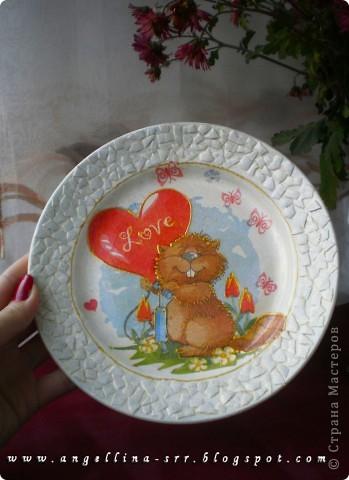Тарелочка с влюбленным бобром фото 1