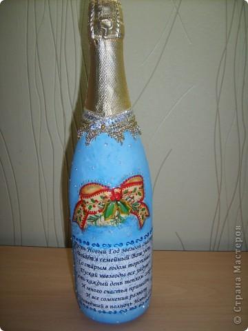 Новые новогодние бутылочки  фото 2