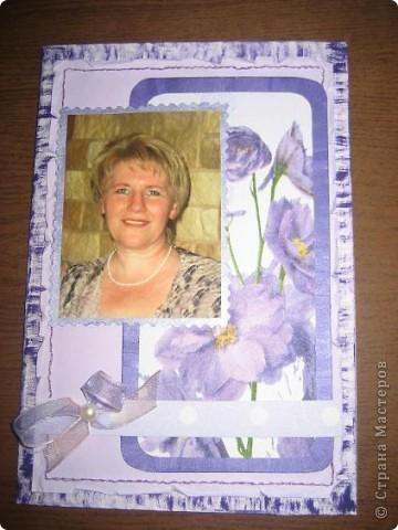 Захотелось сделать открытку в сиреневом цвете-очень его люблю...Делалась открытка на юбилей сестренке. фото 1