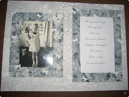 Захотелось сделать открытку в сиреневом цвете-очень его люблю...Делалась открытка на юбилей сестренке. фото 4