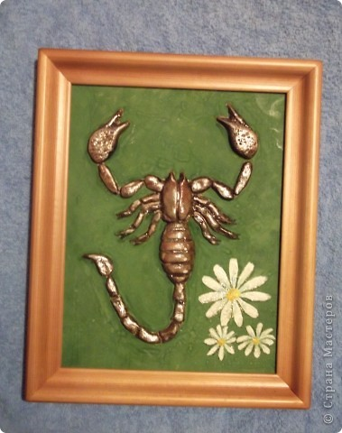 Всем родившимся под знаком скорпиона посвящается
