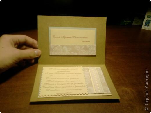 """Вчера был международный день матери. В связи с этим праздником подарил маме вот такую открытку. В работе использовал скрап-бумагу из набора, который мне подарила мама на прошлый новый год, пуговицы, ленту из того же набора, искусственную розу для подарков и... да-да, ту самую карточку из серии """"Дамы"""" от Натальи Ажгнихиной, о которой я говорил в прошлом своем посте. фото 3"""