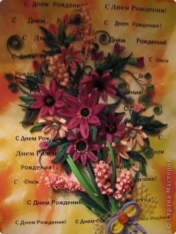 Букет КВИЛЛИНГОВЫХ цветов. фото 1