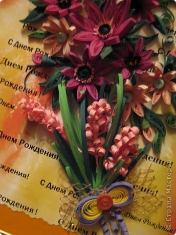 Букет КВИЛЛИНГОВЫХ цветов. фото 2