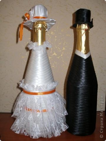 Жили-были две бутылочки)))).... И решили они пожениться... Каждый выбрал себе наряд  по вкусу)))) фото 1