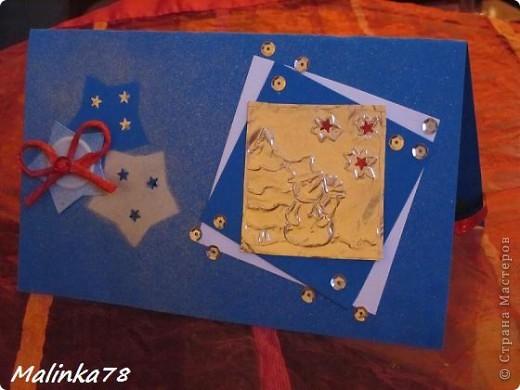 Решила попробовать сделать открытку из алюминиевой бумаги, ну а что получилось решать вам, удалась она или нет...   фото 4