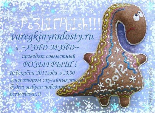 ДРАКОНЧИКИ-МАГНИТИКИ фото 4