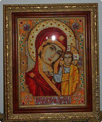 Моя нововышитая икона Казанской Божьей матери. фото 2