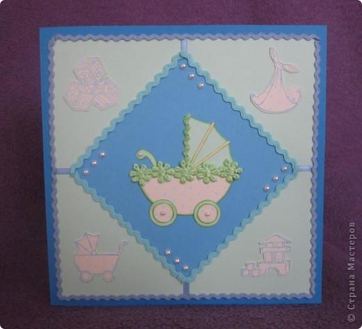 Эту открытку я сделала в подарок сестре и ее мужу, конечно же, у которых недавно родился замечательный малыш!!  Открытку захотелось сделать милую и нежную.   фото 1