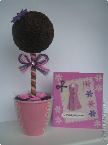 Деревце и открыточка ко Дню рождения. фото 1