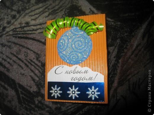 Мои новогодние открыточки фото 2