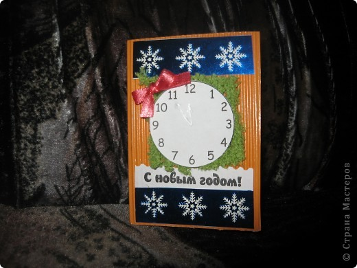 Мои новогодние открыточки фото 3