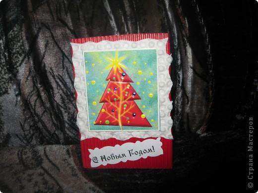 Мои новогодние открыточки фото 5