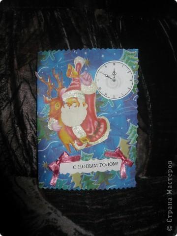Мои новогодние открыточки фото 11