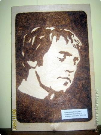 Владимир Семенович фото 1