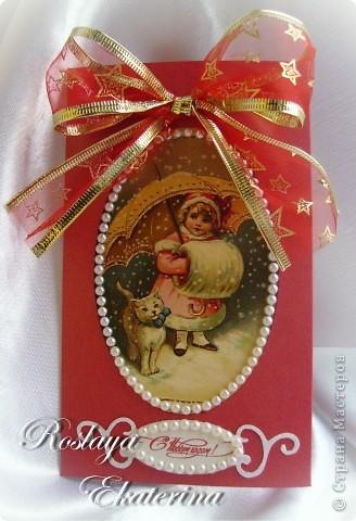 Новогодняя открытка для дочери
