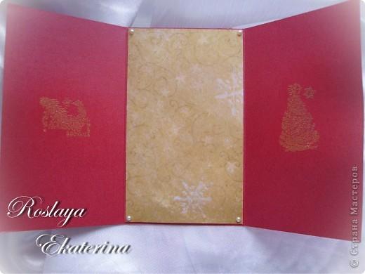 Новогодняя открытка для дочери фото 3