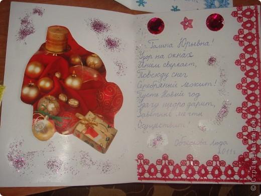 Наши открытки фото 2