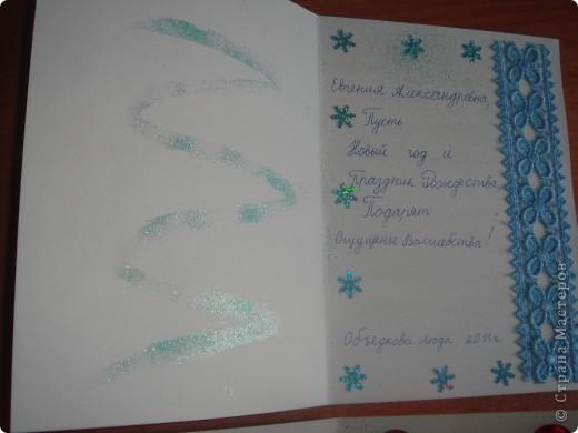 Наши открытки фото 3