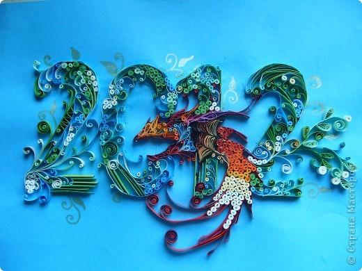 2012 god drakona