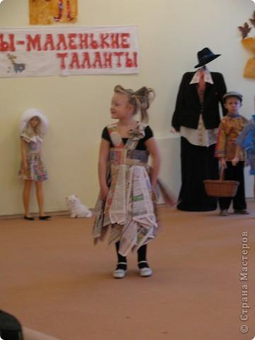 """Наряд к конкурсу """"Мы маленькие таланты"""" фото 3"""
