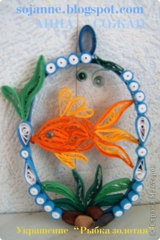 """Решила сделать украшение  """"Рыбка золотая"""" . Это тема нового задания на Хомячке """" Подводный мир""""  Такой подарок можно подарить подруге,которая родилась в феврале-марте в честь её знака зодиака """"Рыба"""", а можно такую подвеску повесить дома  как талисманчик на исполнение  желаний! Размер украшения 6х9 см. фото 1"""