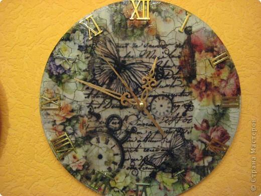 Часы в романтическом стиле