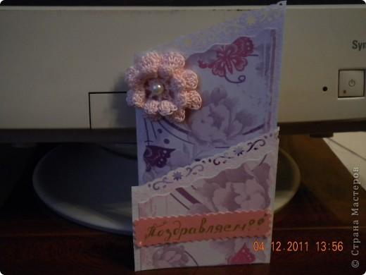 ко дню матери сделала открытку-повторюшку для своей мамочки, увидела ее тут https://stranamasterov.ru/node/205617?c=favorite фото 2
