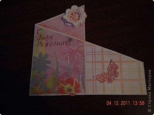 ко дню матери сделала открытку-повторюшку для своей мамочки, увидела ее тут https://stranamasterov.ru/node/205617?c=favorite фото 5