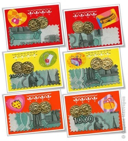 №1,2 №3 для  bagira1965,  №4 для  bibka    №5 для Ольга_мама_Полины , №6 для  ЛЁКА ЛЁКИНА  фото 1