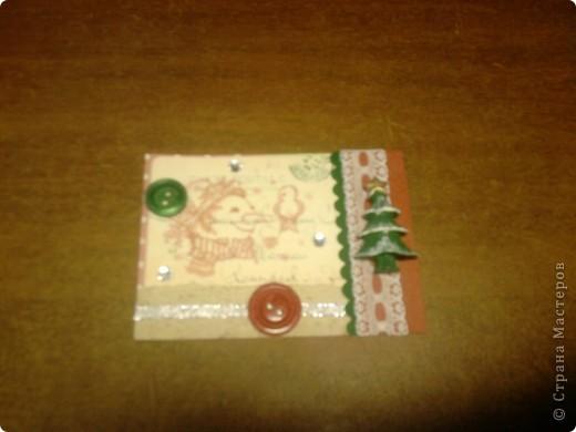 Вот и снова я со своими карточками. Нашел у себя где-то в закромах новогодние распечатки, которые использовал еще в сааааааамых первых новогодних открытках. В результате получилась вот такая серия из 5 карточек. Количество моих кредиторов (наконец то!) уменьшилось до одного - это ЛЁКА ЛЁКИНА. Она выбирает первой. Оставшиеся три карточки для свободного обмена. фото 3