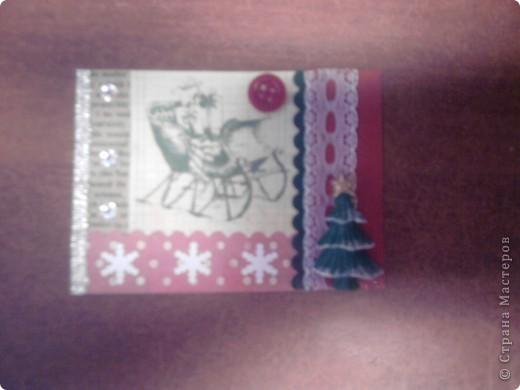 Вот и снова я со своими карточками. Нашел у себя где-то в закромах новогодние распечатки, которые использовал еще в сааааааамых первых новогодних открытках. В результате получилась вот такая серия из 5 карточек. Количество моих кредиторов (наконец то!) уменьшилось до одного - это ЛЁКА ЛЁКИНА. Она выбирает первой. Оставшиеся три карточки для свободного обмена. фото 8