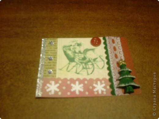 Вот и снова я со своими карточками. Нашел у себя где-то в закромах новогодние распечатки, которые использовал еще в сааааааамых первых новогодних открытках. В результате получилась вот такая серия из 5 карточек. Количество моих кредиторов (наконец то!) уменьшилось до одного - это ЛЁКА ЛЁКИНА. Она выбирает первой. Оставшиеся три карточки для свободного обмена. фото 9