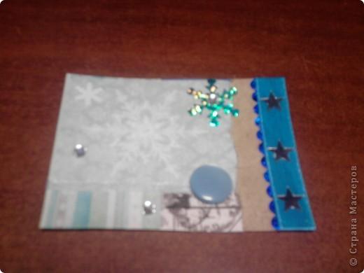 Вот и снова я со своими карточками. Нашел у себя где-то в закромах новогодние распечатки, которые использовал еще в сааааааамых первых новогодних открытках. В результате получилась вот такая серия из 5 карточек. Количество моих кредиторов (наконец то!) уменьшилось до одного - это ЛЁКА ЛЁКИНА. Она выбирает первой. Оставшиеся три карточки для свободного обмена. фото 11