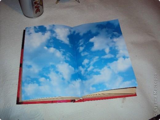 Может я не всю СМ перерыла, но книгу в таком оформлении еще не встречала.Вот решила поделиться. фото 4